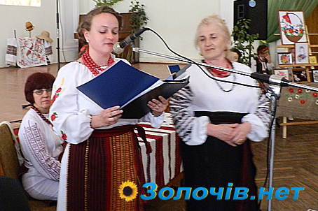 sojuz ukrainok