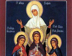 30 вересня християни відзначають день
