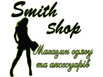 Smith shop