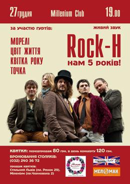 ROCK-H