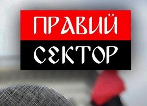 Президента росії володимира путіна