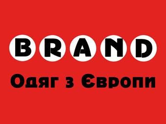 """3dbfb4198b3ec8 У магазині """"Brand"""" Ви зможете придбати одяг та взуття на будь-який смак.  Тут для вас пропонують: – модні та стильні речі європейських брендів  (Adidas, Nike, ..."""