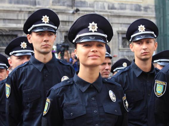 polisija