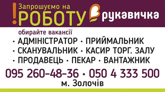 Gazeta_VM_132x74_v2