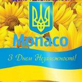 den_nezal_monaco