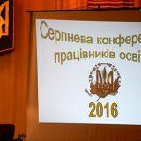 konferensija