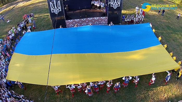 На Львівщині відбувся фестиваль народної творчості
