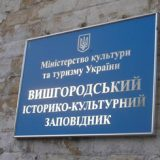 vushgorod