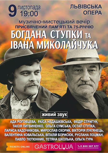 mykolaichuk_a6