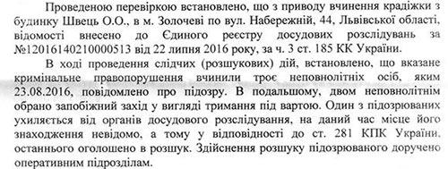 batenko_shvesja