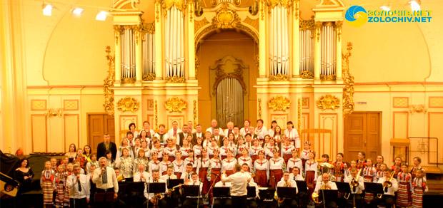 konsert19112016