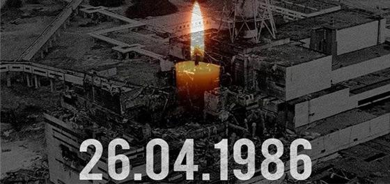 Гірчить Чорнобиль крізь роки гірчить…