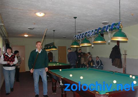 У Золочеві відбувся турнір по більярду