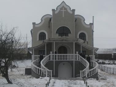 Екскурсія по селі Шпиколоси (Дім Молитви)
