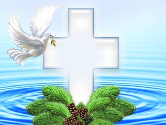 Відзначення 1025-ї річниці з Дня хрещення Київської Русі