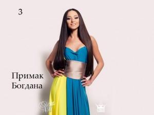 Богдана Примак здобула перемогу у конкурсі «Міс Львова»