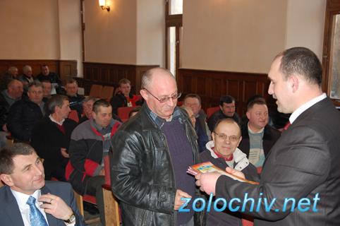 Золочівська міська рада відзначила кращих працівників комунальних служб