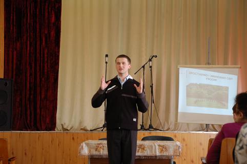 У Золочівську СШ №2 завітали придставники Українського Католицького університету з лекцією  про стосунки