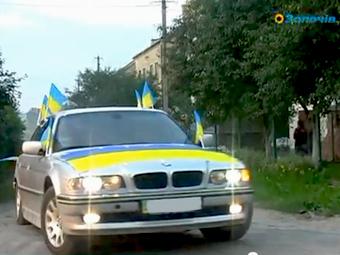 Як у Золочеві українську збірну підтримували!