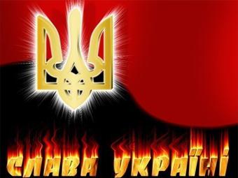 Річниця від проголошення Акту відновлення української держави