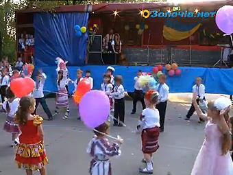 У Глинянах відзначили День міста (відео)