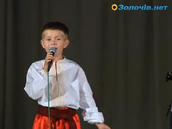 У Білому Камені відбувся концерт молодих виконавців Золочівщини (відео)