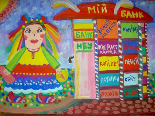 Маленька золочів'янка в переможцях Всеукраїнського конкурсу…