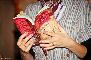 «Смачного» читання «Теплих історій до кави»