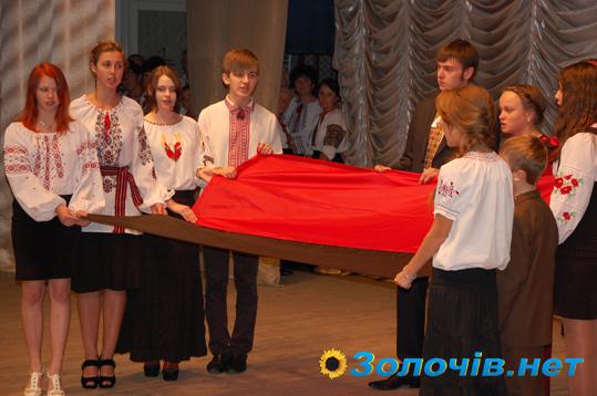 У Золочеві відбувся  концерт з нагоди 70-річчя створення УПА