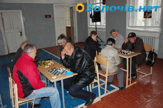 У Золочеві провели шахово-шашковий турнір