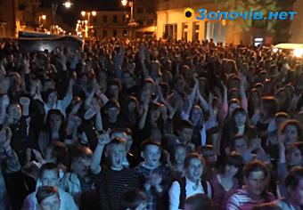 Дискотека на День міста  Золочева (відео)