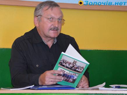 Історик Володимир Сивак написав книгу до Ювілею школи (відео)