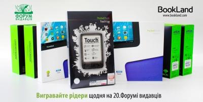 На 20 Форумі видавців у Львові буде розіграно 10 електронних книг та флешки