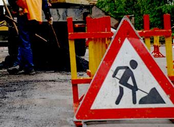 В Красному після пікету почали ремонт дороги