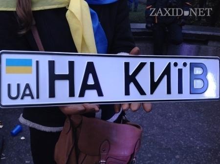 У Золочеві бракує транспорту, щоб відправляти людей на Євромайдан у Київ (відео)