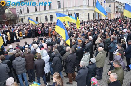 Золочів оголосили вільним від Януковича (відео)