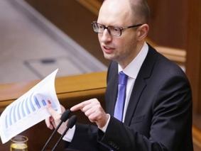 Попри емоційну заяву про відставку, Яценюк повернувся в уряд з новими ідеями (відео)