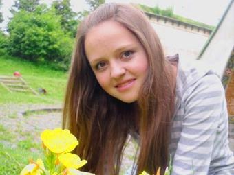 Вітання для Христинки Ясіновської