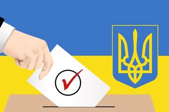 Верховна Рада призначила дату виборів президента