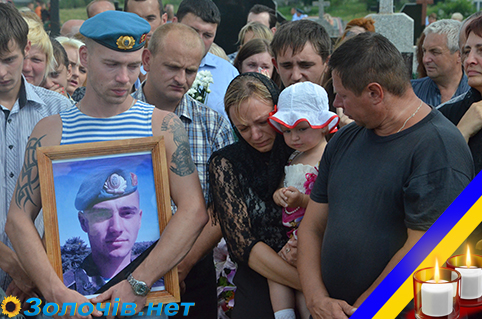 Із Віталієм Бахуром прийшли попрощатися кілька тисяч людей (відео)