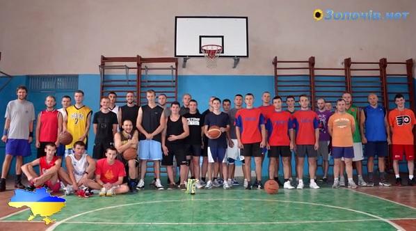 Відбувся благодійний турнір з баскетболу на підтримку  Української армії (відео)