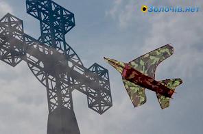 Вшанували пам'ять Маркіяна Шашкевича на Білій горі  (відео)