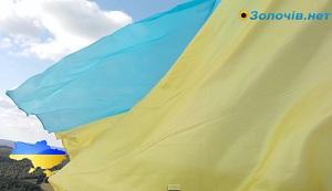 У Новоселищі зробили рекорд села встановивши величезний прапор (відео)
