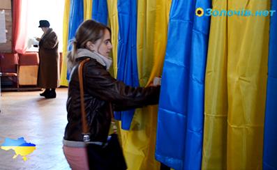 На Золочівщині розпочалася передвиборча кампанія