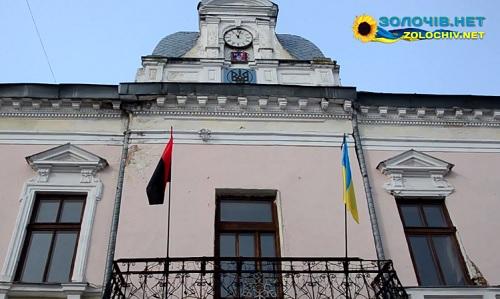 Результати виборів депутатів Золочівської міської ради