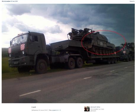 """У мережі знайшли докази, що """"Буки"""" привезли на Донбас із Росії"""