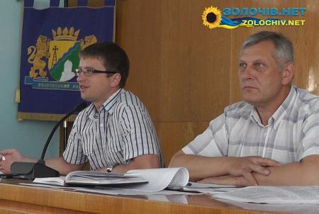 Відбулося обговорення Перспективного плану об'єднання територіальних громад Золочівського району (відео)