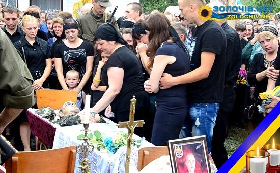 На Золочівщині в останню дорогу провели бійця АТО (відео)