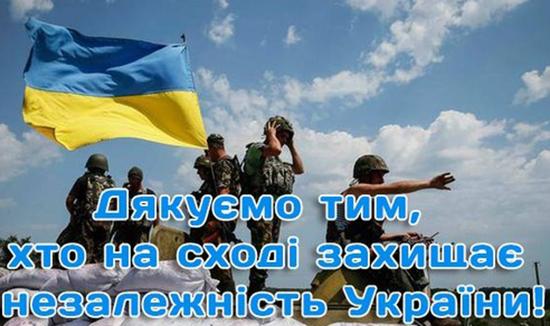 Наемники РФ трижды нарушили режим тишины на Донбассе, потерь нет, - штаб ООС - Цензор.НЕТ 4964