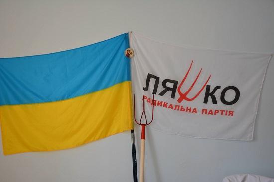 Вітання з  Днем незалежності від Золочівської організації Радикальної партії (відео)